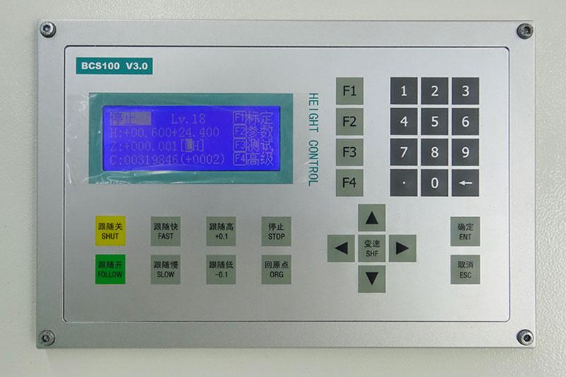 control system of fiber laser cutting machine