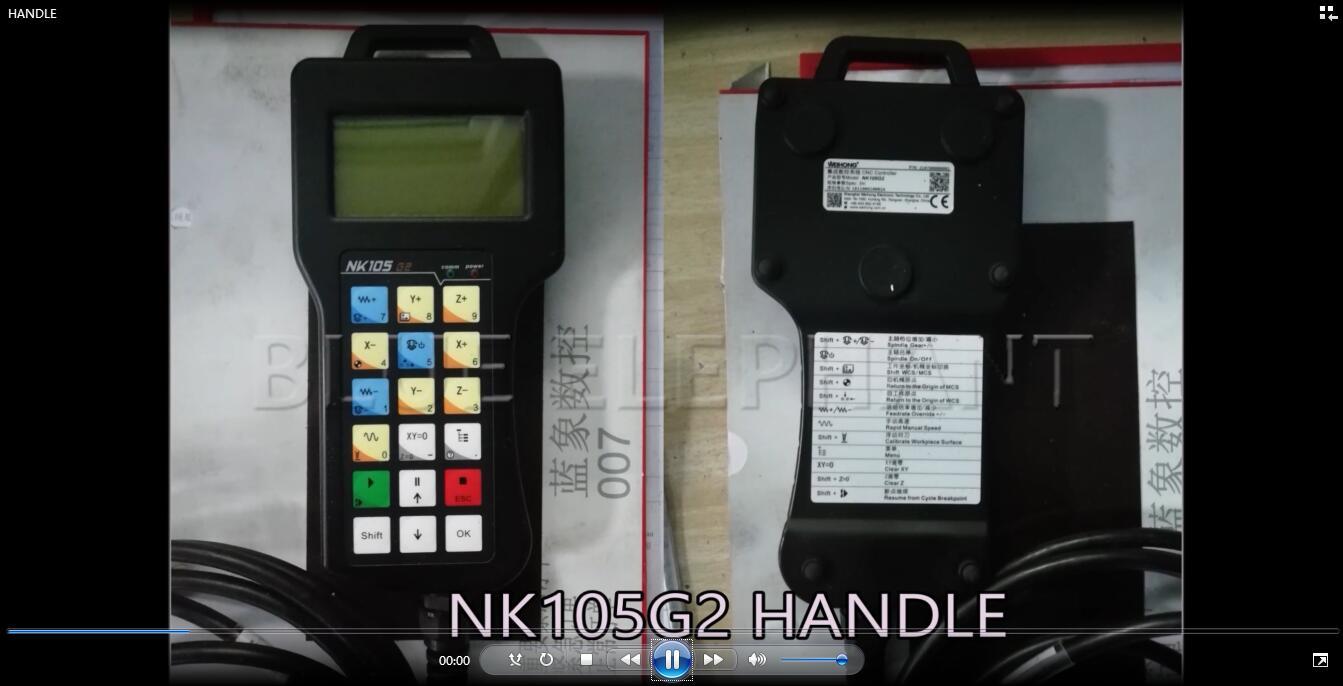 Come impostare il punto zero del pezzo in NK105 G2