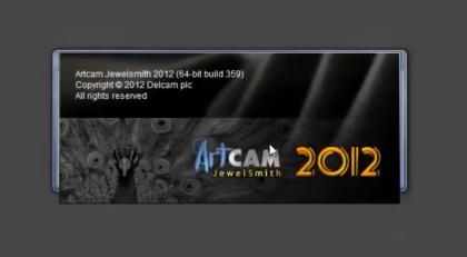Comment installer ArtCAM 2012
