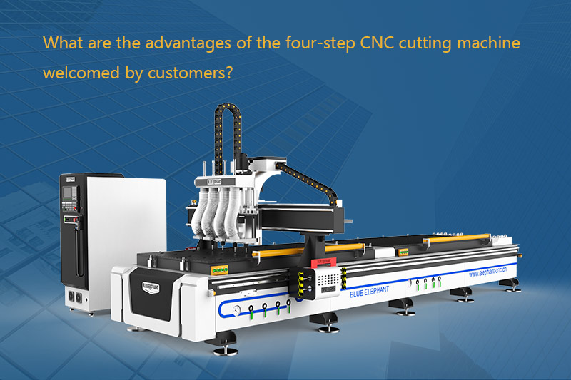 ما هي مزايا آلة القطع CNC ذات الخطوات الأربع التي رحب بها العملاء؟