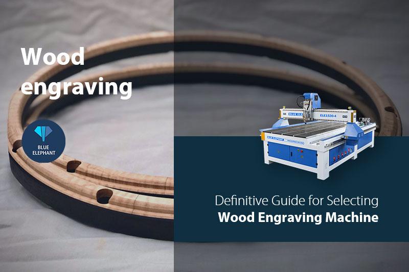 دليل نهائي لاختيار آلة نقش الخشب